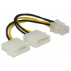 DELOCK elosztó kábel, 2xHDD/1x PCI Express 6pin (82315)