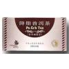 Dr. Chen Pu Erh tea (vörös tea) 2gx20db