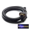 Duplán árnyékolt VGA hosszabbító kábel 3m