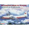 Eastern Express Antonov An-10 Russian medium-haul passenger aircraft, early version, Aeroflot USSR repülőgép makett Eastern express EE14484