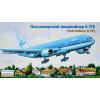 Eastern Express Boeing 777-200ER American long-haul airliner, KLM repülőgép makett Eastern express EE14442