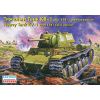 Eastern Express KV-1 Russian heavy tank, model 1941, early version tank makett Eastern Express EE35084