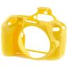 Easy Cover Szilikon tok Nikon D5500, sárga