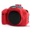 EasyCover szilikon védőtok Canon EOS 70D piros