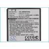 EB535151VUBSTD Akkumulátor 1500 mAh