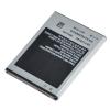 EB-FLA2GBU Akkumulátor 1100 mAh