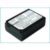 ED-BP1030 Akkumulátor 750 mAh