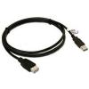 egyéb USB A-A hosszabbító kábel 4,5m