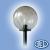 Elba Dekoratív közterületi lámpa GLOBOLUX 1x60W E27 d=200mm PMMA füst búra IP44 Elba