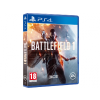 Electronic Arts Battlefield 1 (PS4) Játékprogram