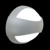 Emithor 70120 - EYES LED-es kültéri fali lámpa 3xLED/1W ezüst IP54