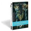 Emmi Itaranta A teamesternő könyve
