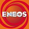 ENEOS Super Hydraulic 46 (200 L) Hidraulikaolaj HLP