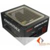 ENERMAX Digifanless tápegység 550W (EDF550AWN)