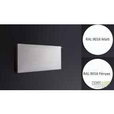 Enix Plain Art Radiátor 3268W fehér 600x2000mm (PS22) fűtőtest, radiátor