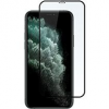 Epico Edge to Edge Glass iPhone 12 / 12 Pro - fekete