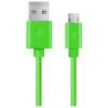 Esperanza USB 2.0 - Micro USB kábel 2m Zöld