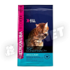 Eukanuba Senior Cat Top Condition 7+ 2kg