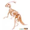Eureka Gepetto's Workshop - Parasaurolophus - 3D fapuzzle