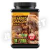 ExoTerra Bearded Dragon Adult Soft Pellets 250g
