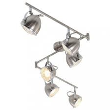 Ezüstszínű hatirányú spotlámpa GU10 világítás