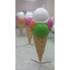 Fagyi-Gombócos fagylalt-178 cm-FNPZ