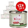 Feringa Menü Duo-változatok gazdaságos csomag 12 x 200 g - Kacsa & borjú