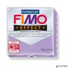 """FIMO Gyurma, 56 g, égethető, FIMO """"Effect"""", pasztellorgona"""
