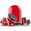 Focal DOME PACK 5.1 IMPERIAL RED