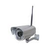 Foscam 8 kamerás FOSCAM IP megfigyelő rendszer + i3 rögzítő számítógéppel