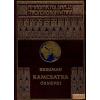 FRANKLIN-TÁRSULAT Kamcsatka ősnépei