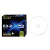 Fuji Film BD-R 50GB 4x nyomtatható 5db/csg