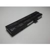 Fujitsu Siemens 3S6600-S1S1-02 Akkumulátor 4400 mAh