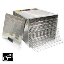 G21 Harmony platinum aszalógép