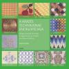 Gabo Könyvkiadó Pauline Brown: A hímzés technikáinak enciklopédiája - Átfogó illusztrált útmutató a hagyományos és modern hímzéstechnikákhoz