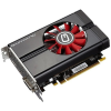 Gainward GeForce GTX 1050 2GB GDDR5 128-bit grafikus kártya