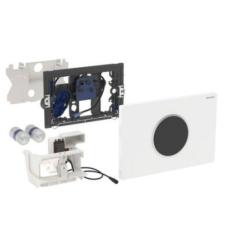 Geberit érintésmentes WC-öblítő vezérlés, elemes, Sigma10 design fehér / aranyozott / fehér 115.908.KK.1 fürdőszoba kiegészítő