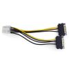 Gembird Internal power adapter cable for PCI express; 8 pin to SATA x 2 pcs