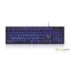 Gembird KB-UML3-01-RU multimédiás orosz billentyűzet fekete