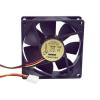 Gembird ventilátor ATX PC házhoz  80x80mm  3-pin