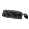 Genius KM-210 Black USB Wird KB+Mouse Combo Multimedia keyboard