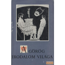 Gondolat A görög irodalom világa antikvárium - használt könyv