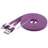 Goobay USB kábel 2.0 – micro USB csatlakozóval 2m lila