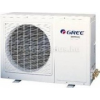 Gree GWHD42 multi klíma kültéri (12,0 kW, max. 5 beltéri)