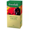 GREENFIELD Festive Grape tea, 50 g