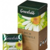 Greenfield Rich Camomile filteres tea