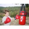 Gyerek bokszkészlet KENSHO