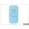 Haffner Samsung SM-G357FZ Galaxy Ace 4 szilikon hátlap - Ultra Slim 0,3 mm - kék