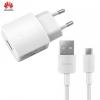 Hálózati töltő adapter, 9V / 2000mA + microUSB kábel, Huawei, fehér, gyári, AP32