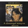 Hangoskönyv Kiadó A DZSUNGEL KÖNYVE (RÉSZLETEK) /HANGOSKÖNYV